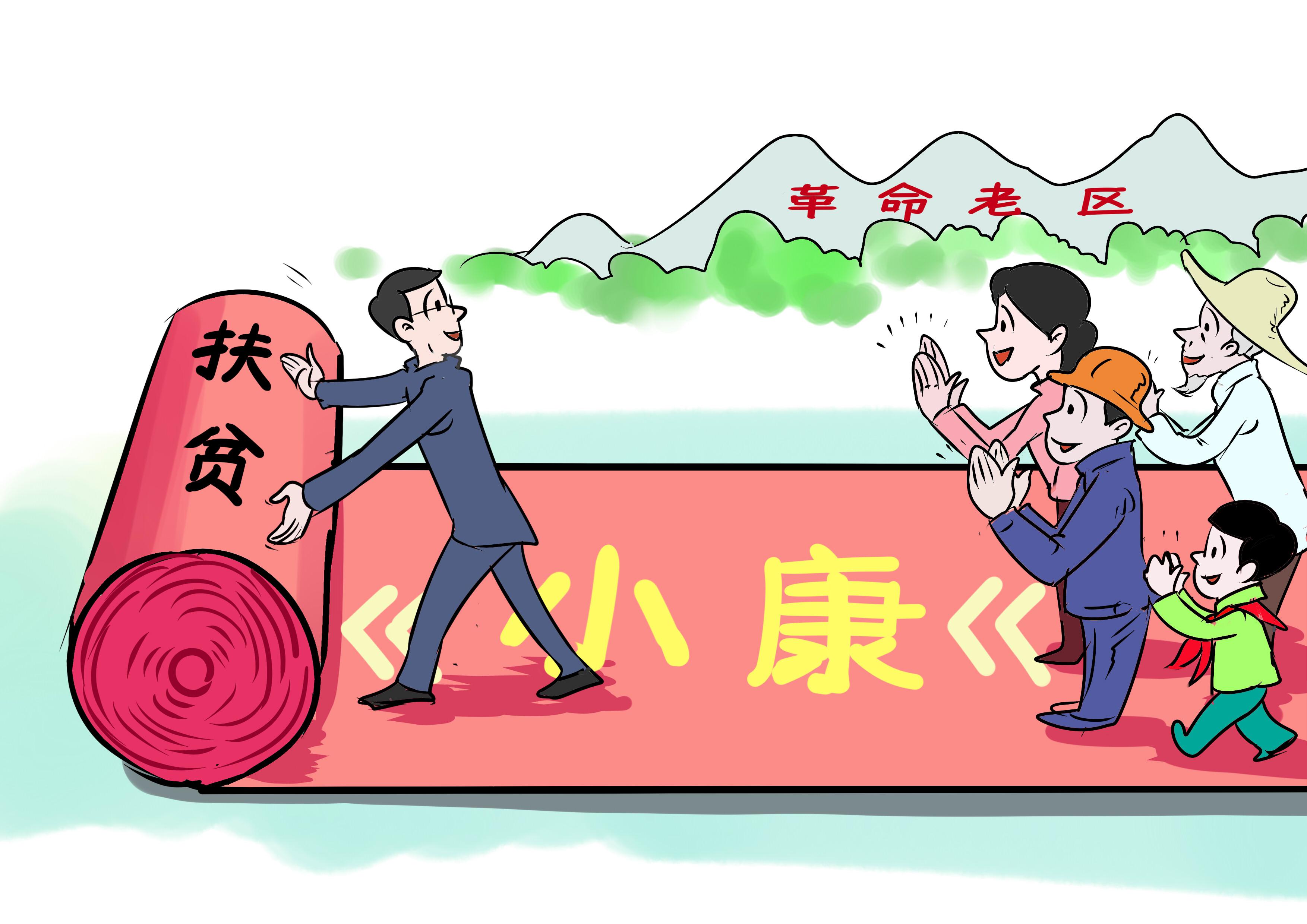张彤:巩固脱贫攻坚成果 持续推动绿色发展