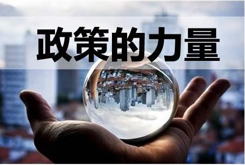 我省召开《四川省<中小企业促进法> 实施办法》立法调研座谈会
